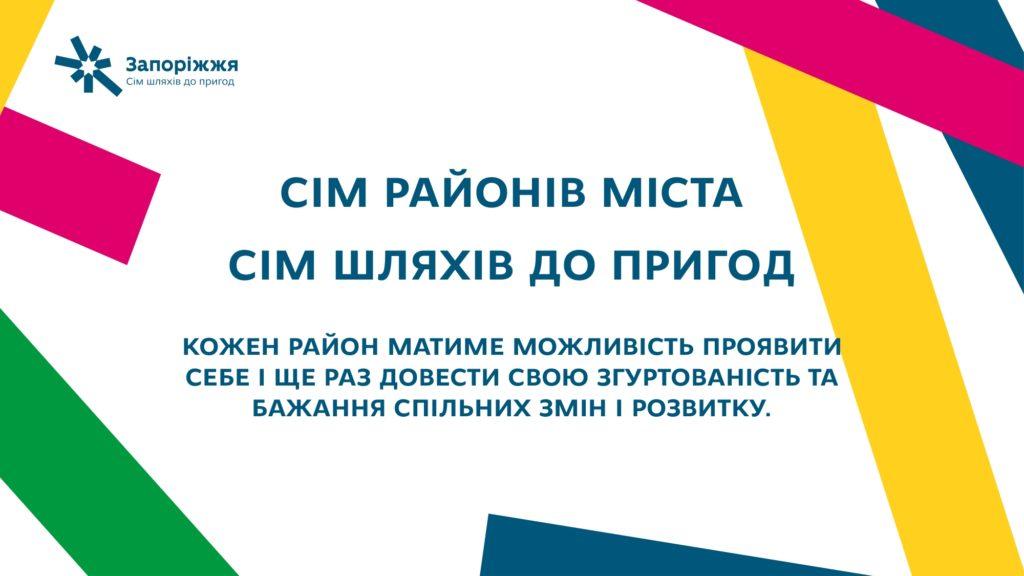 презентация_толока_page-0003
