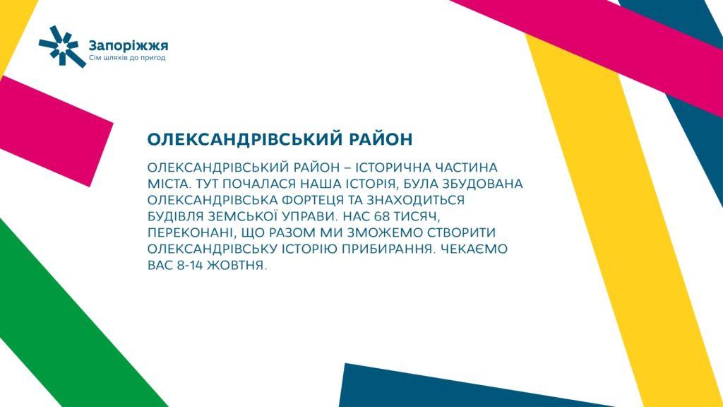 презентация_толока_page-0004